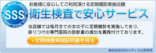 熊谷デリヘル風俗アルバイト人妻楼line求人ライン